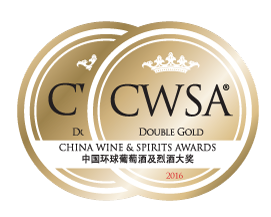 CWSA-2016-Double-Gold Lacovino Winery Awards