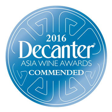 Lacovino winery vraveio awards krasiou decanter αςαρδσ 2016 (1)
