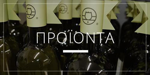 lacovono winery λακοβινο