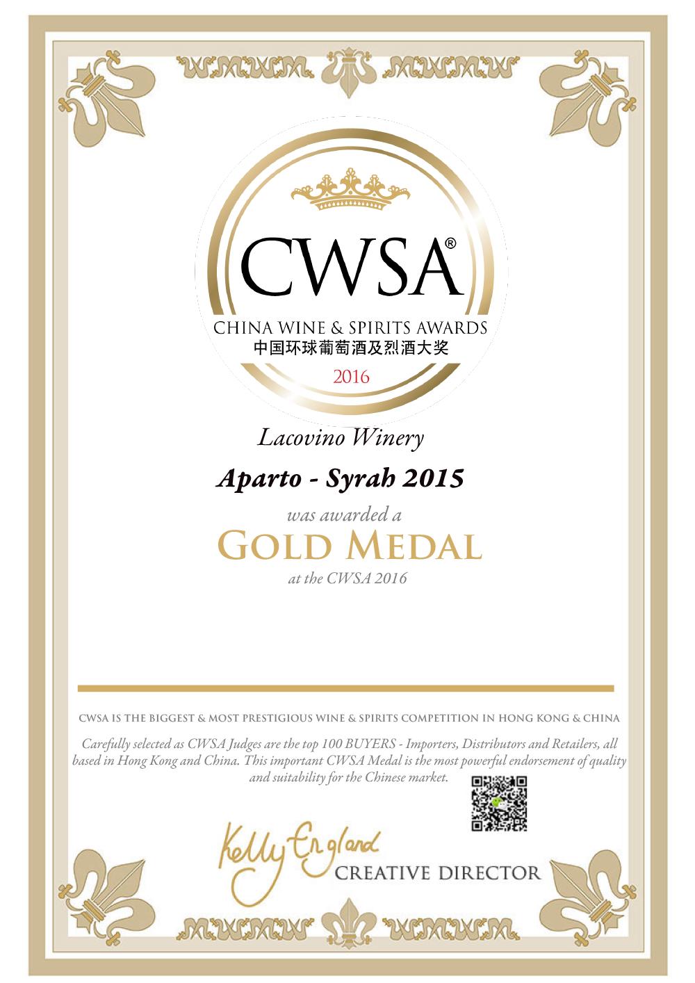 lacovino-aparto-syrah-2015-gold-medal