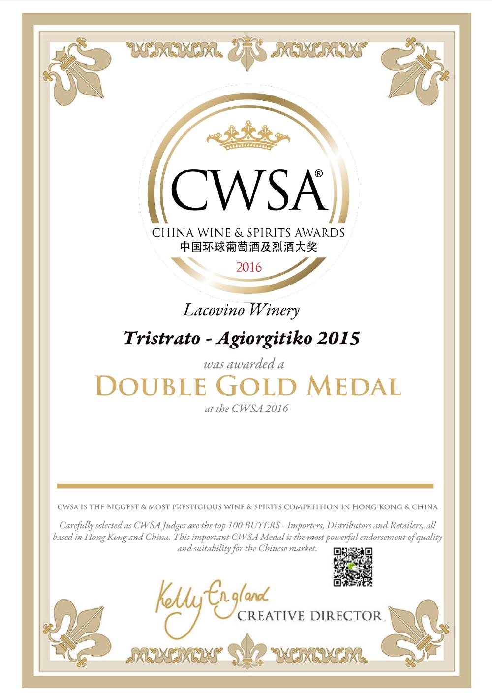 lacovino-tristrato-agiorgitiko-2015-double-gold-medal