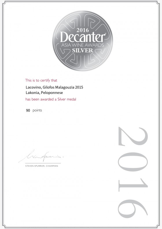 Lacovino winery vraveio awards krasiou decanter (1)